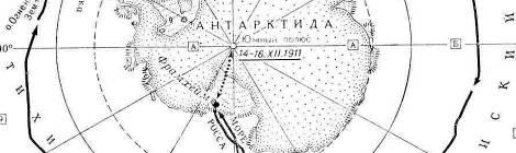 Roald-Amundsens-antarctic-expedition-1911-12_w